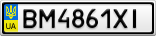 Номерной знак - BM4861XI