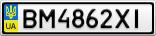Номерной знак - BM4862XI
