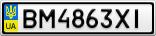 Номерной знак - BM4863XI