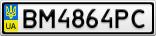 Номерной знак - BM4864PC