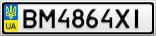 Номерной знак - BM4864XI