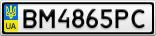 Номерной знак - BM4865PC