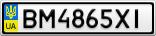 Номерной знак - BM4865XI