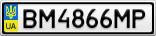 Номерной знак - BM4866MP