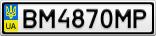 Номерной знак - BM4870MP