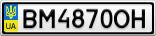 Номерной знак - BM4870OH