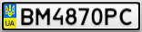 Номерной знак - BM4870PC
