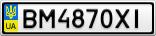 Номерной знак - BM4870XI