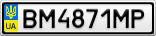 Номерной знак - BM4871MP