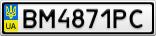 Номерной знак - BM4871PC