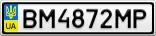 Номерной знак - BM4872MP