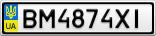 Номерной знак - BM4874XI