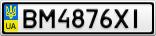 Номерной знак - BM4876XI