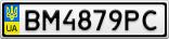 Номерной знак - BM4879PC