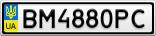 Номерной знак - BM4880PC