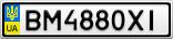 Номерной знак - BM4880XI