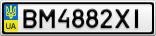 Номерной знак - BM4882XI