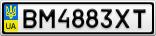 Номерной знак - BM4883XT