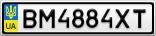 Номерной знак - BM4884XT