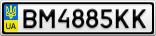Номерной знак - BM4885KK