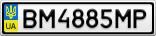Номерной знак - BM4885MP