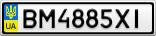 Номерной знак - BM4885XI