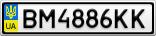 Номерной знак - BM4886KK