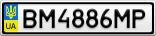 Номерной знак - BM4886MP