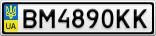 Номерной знак - BM4890KK