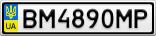 Номерной знак - BM4890MP