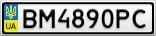 Номерной знак - BM4890PC