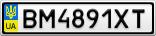 Номерной знак - BM4891XT