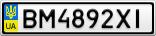 Номерной знак - BM4892XI