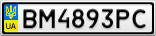 Номерной знак - BM4893PC