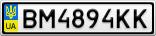 Номерной знак - BM4894KK