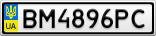 Номерной знак - BM4896PC