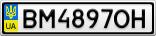 Номерной знак - BM4897OH