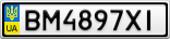Номерной знак - BM4897XI
