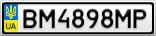 Номерной знак - BM4898MP