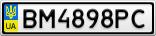 Номерной знак - BM4898PC