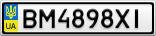 Номерной знак - BM4898XI