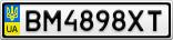 Номерной знак - BM4898XT
