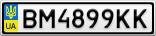 Номерной знак - BM4899KK