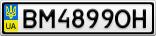 Номерной знак - BM4899OH