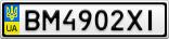 Номерной знак - BM4902XI