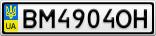 Номерной знак - BM4904OH