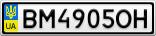 Номерной знак - BM4905OH
