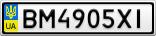 Номерной знак - BM4905XI