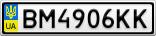 Номерной знак - BM4906KK