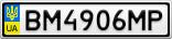 Номерной знак - BM4906MP